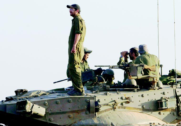 חיילי מילואים בצוק איתן