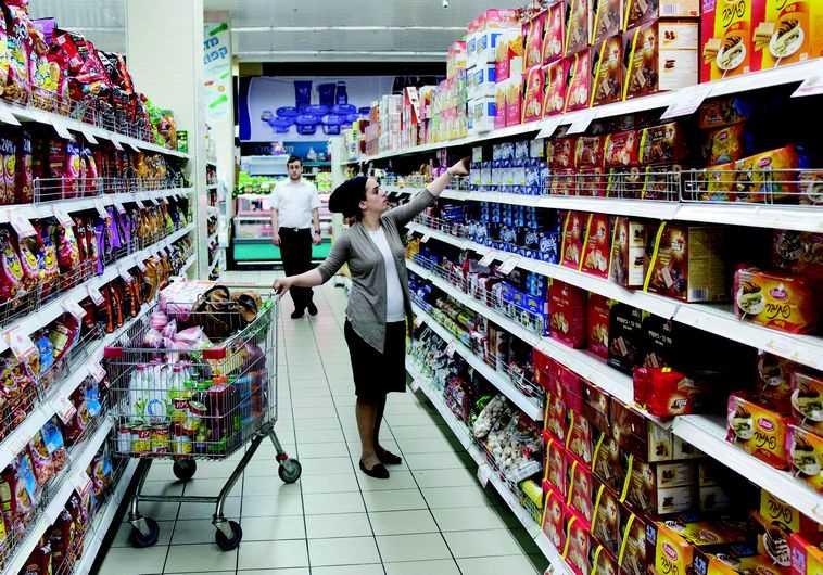 סופרמרקט בשכונת תלפיות בירושלים (צילום: יונתן סינדל, פלאש 90)