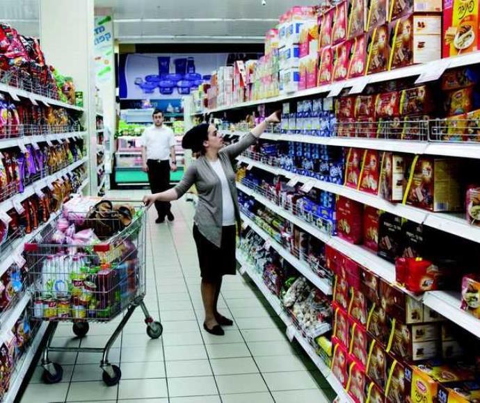 סופרמרקט בשכונת תלפיות בירושלים