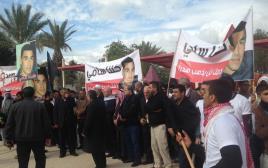 הפגנה ברהט על ירי למוות בצעיר