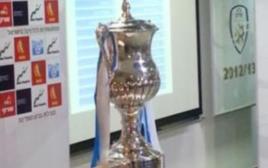 גביע המדינה בכדורגל