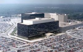 """מטה סוכנות הביטחון הלאומי של ארה""""ב"""