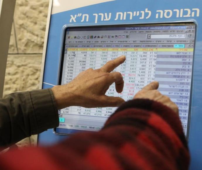 הבורסה לניירות ערך חדש