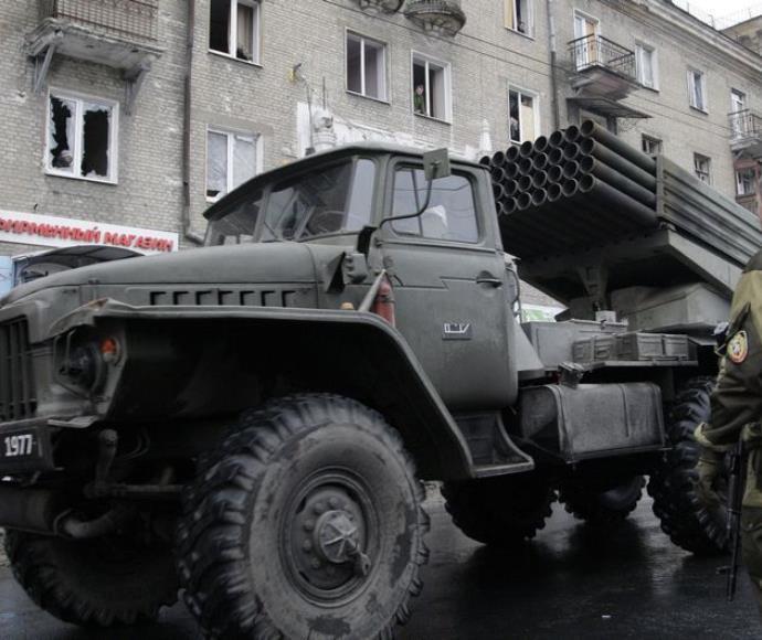 לחימה באוקראינה