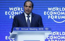 הנשיא המצרי א-סיסי נואם בוועידת דאבוס