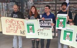 מחאת ישראל ביתנו מול סטימצקי