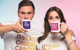 עשרת אלפים איש הפסיקו לשתות לחודש. מתוך הקמפיין הבריטי