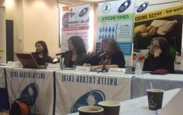 מסיבת העיתונאים של האגודה למלחמה בסרטן