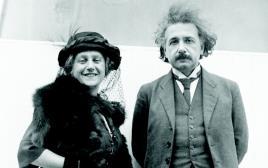 מתוך: איינשטיין בארץ הקודש