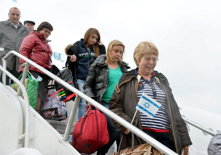 עולים חדשים מאוקראינה