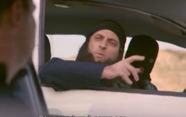 סרטון דאעש של הליכוד