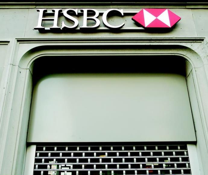 בנק HSBC