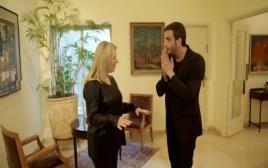 שרה נתניהו ומושיק גלאמין