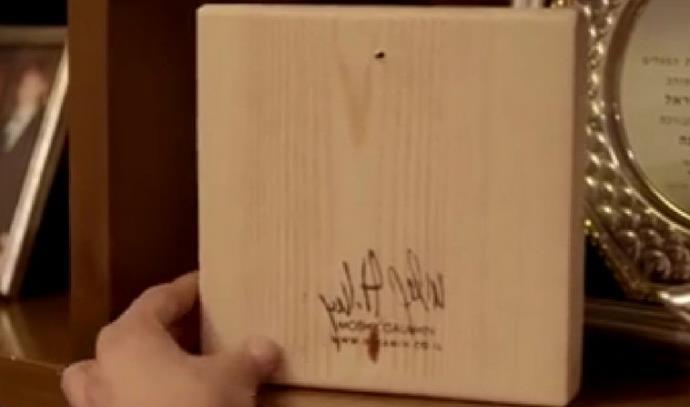 """מתוך סרטון """"הבית המתפורר"""" של נתניהו"""