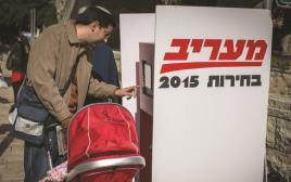 הקלפי הנודדת של מעריב בחיפה