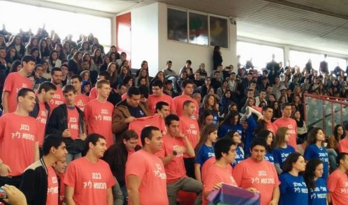 """מחאה בתיכון שב""""צ בגבעתיים"""