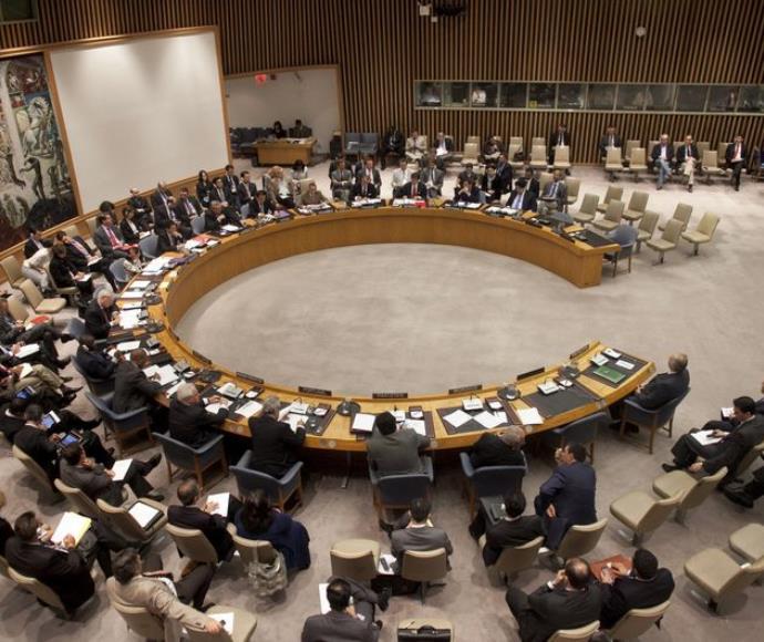 """מועצת הביטחון של האו""""ם"""