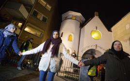 מוסלמים במפגן תמיכה ביהודים באוסלו