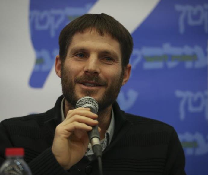 בצלאל סמוטריץ'