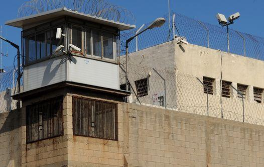 בית המעצר אבו כביר  (צילום: פלאש 90)