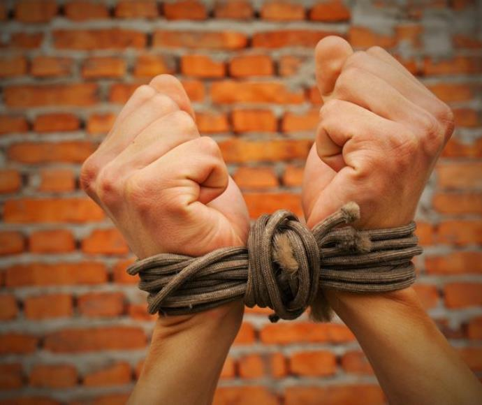 עבדות