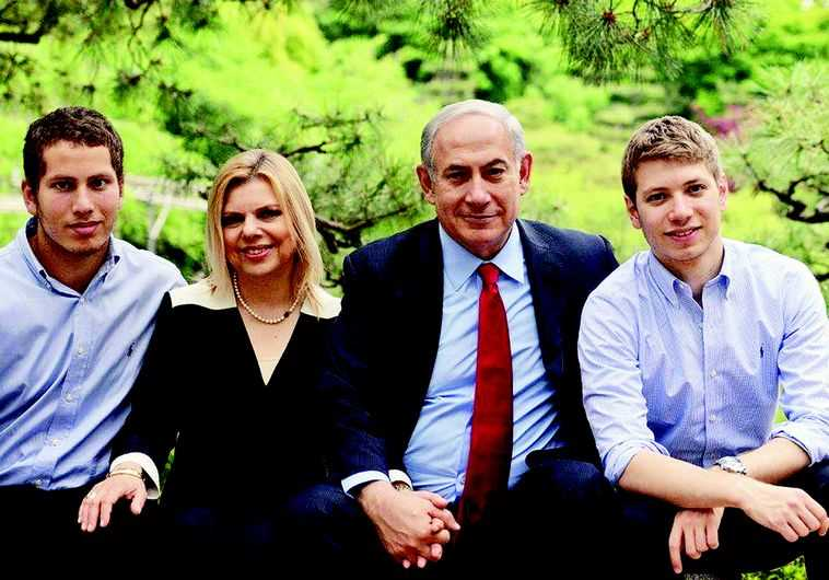 משפחת נתניהו. צילום: קובי גדעון, לע''מ