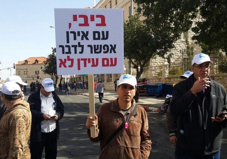 """הפגנת עובדי כי""""ל מול בית ראש הממשלה"""