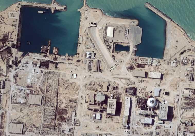 צילום לוויין של מתקן גרעיני באיראן. צילום: רויטרס