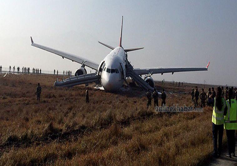 המטוס שהתרסק בנפאל ONLINEKHABAR.COM