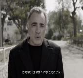משה אבגי