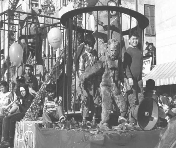 עדלאידע בתל אביב, 1961
