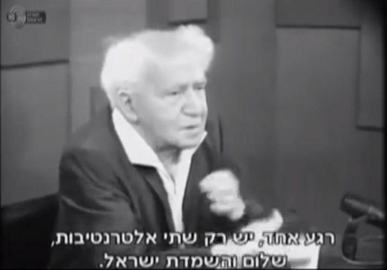 """״אמר שהחברה הישראלית איננה יכולה להתפורר, כי אין חברה ישראלית"""". בן־גוריון צילום: ללא"""
