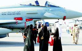 חיל האוויר של סעודיה