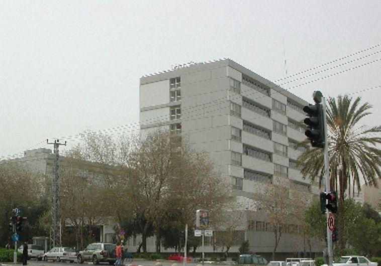 בית משפט השלום בתל אביב. צילום: אתר הרשות השופטת