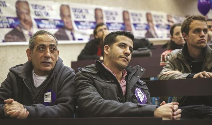 פעילי ליכוד בכנס בחירות