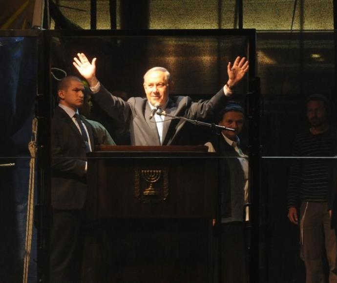 ראש הממשלה נתניהו בעצרת הימין