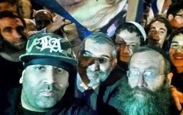 הצל, ברוך מרזל ומיכאל בן ארי בעצרת הימין