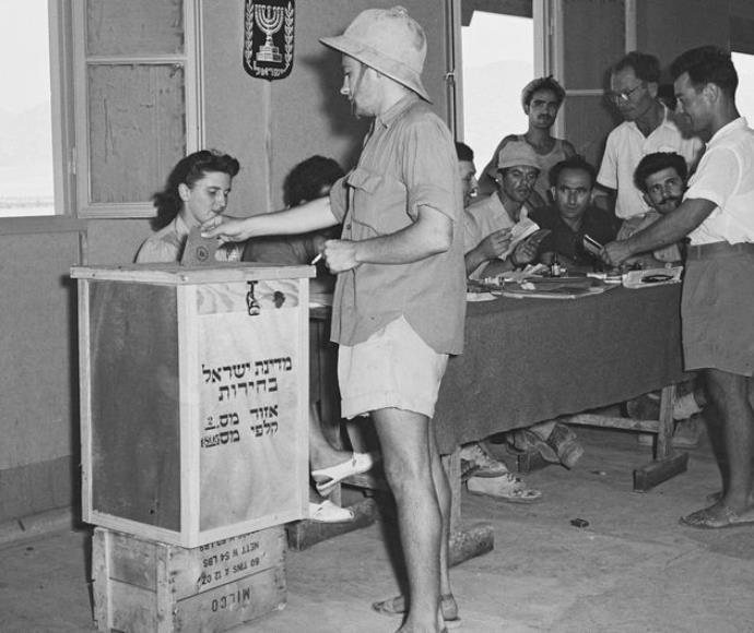 מאסיפה מכוננת לכנסת. בחירות 1951