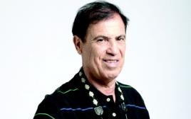 אלברט מרציאנו