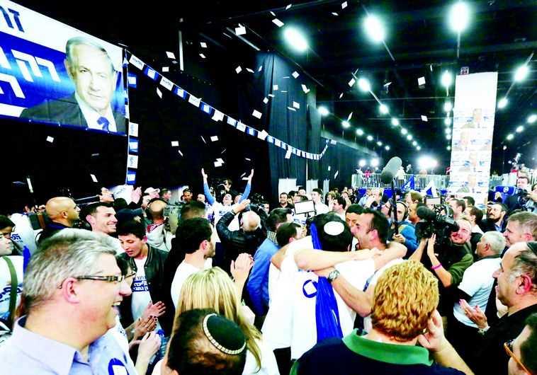 מטה הליכוד לאחר הבחירות. צילום: מרק ישראל סלם