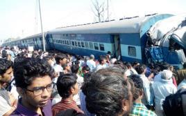 תאונת הרכבת בהודו