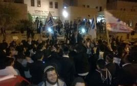 הפגנה מול בית אלי ישי