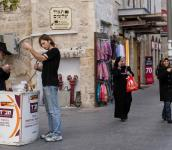 דו קיום בירושלים