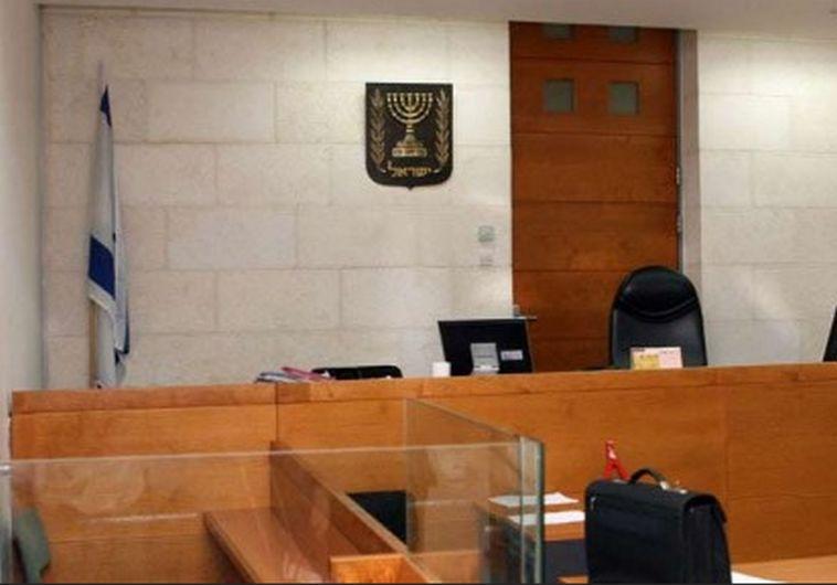 אולם בית משפט