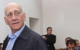 אהוד אולמרט בבית המשפט