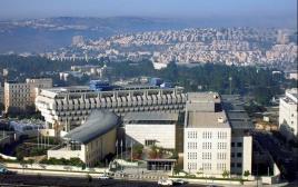 משרד החוץ בירושלים