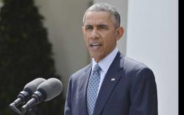 הנשיא אובמה מגיב להסכם הגרעין