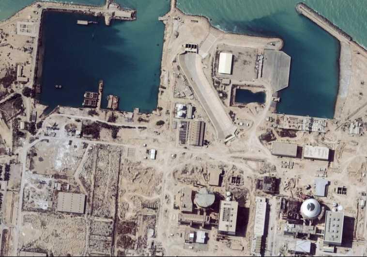 צילומי לווין של מתקני גרעין באיראן . צילום: רויטרס
