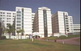 בית החולים בילינסון