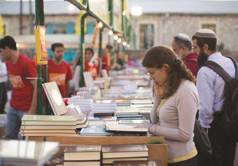 שבוע הספר בירושלים, 2014. צלם : יונתן זינדל, פלאש 90